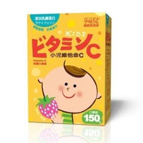 【甜蜜家族】孕哺兒小兒維他命C+乳鐵蛋白嚼錠 150粒
