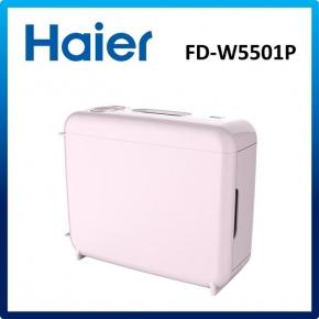 【Haier 海爾】冬夏兩用多功能烘被機 FD-W5501P 粉色