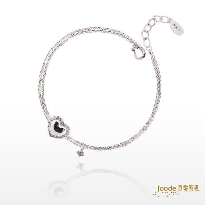 【真愛密碼】簡單愛銀手鍊