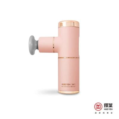 【輝葉】miniV美型口袋按摩槍HY-10599A