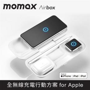 【Apple授權經銷商】MOMAX Airbox 5 in 1真無線充電盒