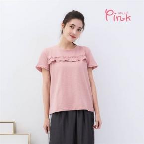 【Pink】清秀點點荷葉滾邊高棉上衣-灰粉