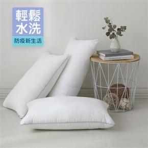 【MONTAGUT 夢特嬌】舒眠水洗枕