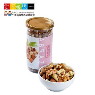【唐寶寶手工餅乾】綜合堅果(2罐入)