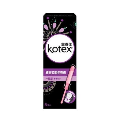 【靠得住】導管式衛生棉條-8支/5盒