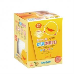 【黃色小鴨】乾濕兩用巾80抽