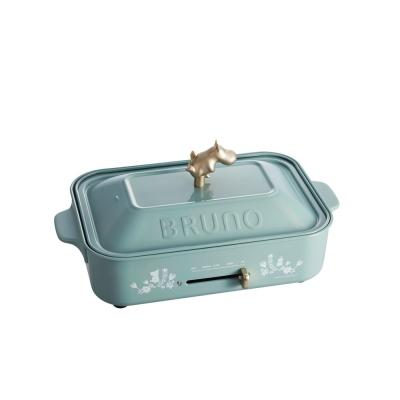 【Apple授權經銷商】BRUNO多功能電烤盤 MOOMIN聯名款(限量)
