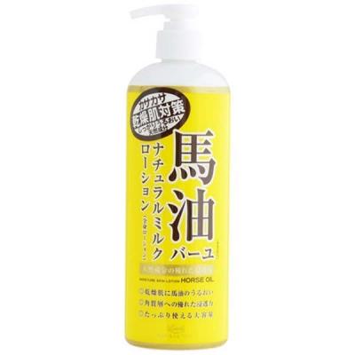【日藥本舖】LOSHI天然馬油保濕潤膚乳液485ml