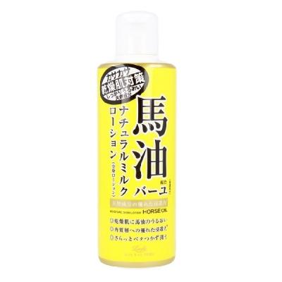 【日藥本舖】LOSHI天然馬油保濕潤膚乳液200ml