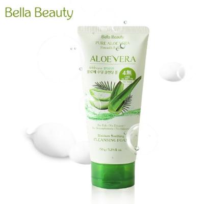 【Bella Beauty】蘆薈保濕洗面乳 ( 潔淨毛孔 清爽 保濕)