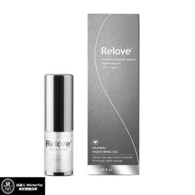 Relove 緊依偎 女性護理凝膠 總公司授權經銷商