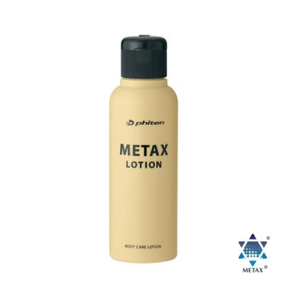【銀谷】METAX按摩乳液(120ml)