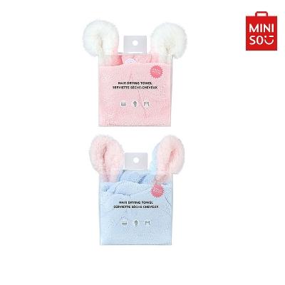 【MINISO 名創優品】兔耳朵卡通立體乾髮帽