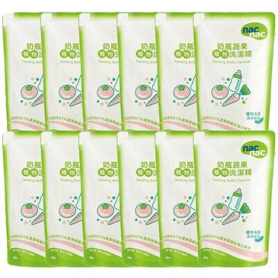【麗嬰房】奶瓶蔬果洗潔液箱購-無香(12包)