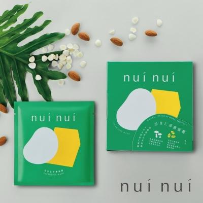 【nuinui】苦杏仁淨膚面膜2盒組(10 Pics)