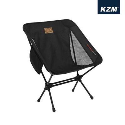 【早點名露營生活館】KZM 輕量椅 (兩色)