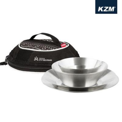 【早點名露營生活館】KZM 304不鏽鋼碗盤組9P