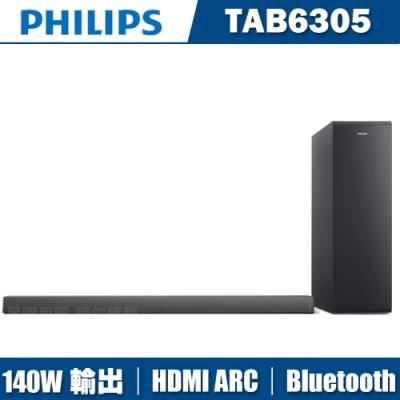 【 PHILIPS】2.1聲道超纖薄環繞喇叭TAB6305