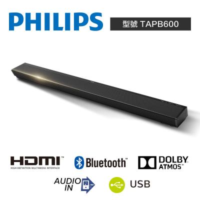 【 PHILIPS】 Soundbar 聲霸 TAPB600