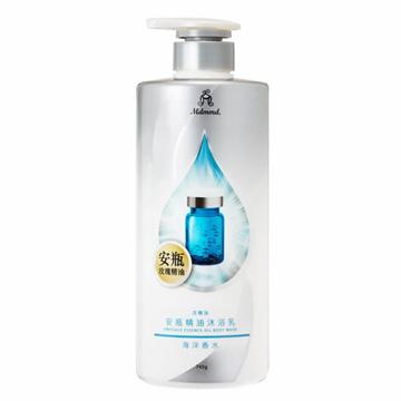 【日藥本舖】Mdmmd海洋香水安瓶精油沐浴乳_嫩白保濕