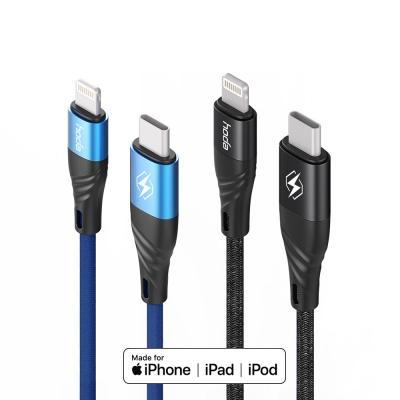 【hoda】PD 20W-180cm USB-C To Lightning  MFi M1尼龍編織快速充電傳輸線