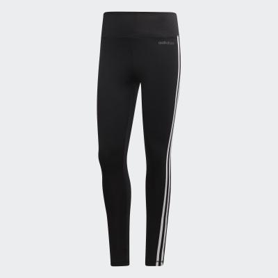 【adidas】全長緊身褲