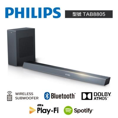 【 PHILIPS】Soundbar 聲霸 TAB8805