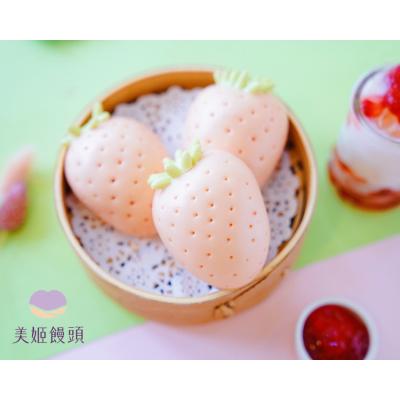 【美姬饅頭 】淡雪草莓流心鮮乳造型紅豆包