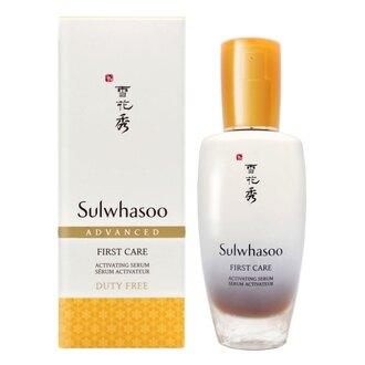 Sulwhasoo雪花秀 潤燥養膚精華 120ml_國際航空版