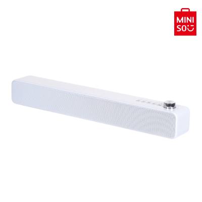 【MINISO 名創優品】家庭影院款雙喇叭藍牙音箱, 廠牌:MINISO,型號:A18(白色)