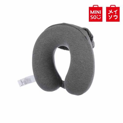 【MINISO 名創優品】口袋款護頸枕(灰色)