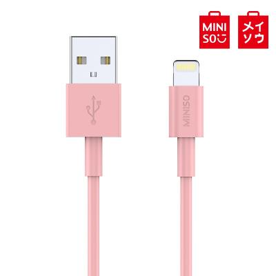【MINISO 名創優品】MINISO 1米快充數據線2.4A(粉色)