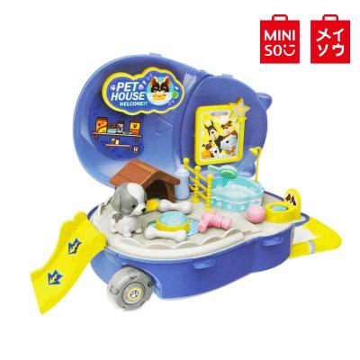 【MINISO 名創優品】過家家系列玩具-寵物家園