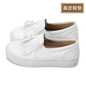 【FUFA 富發牌】1BE52流蘇點綴厚底懶人鞋